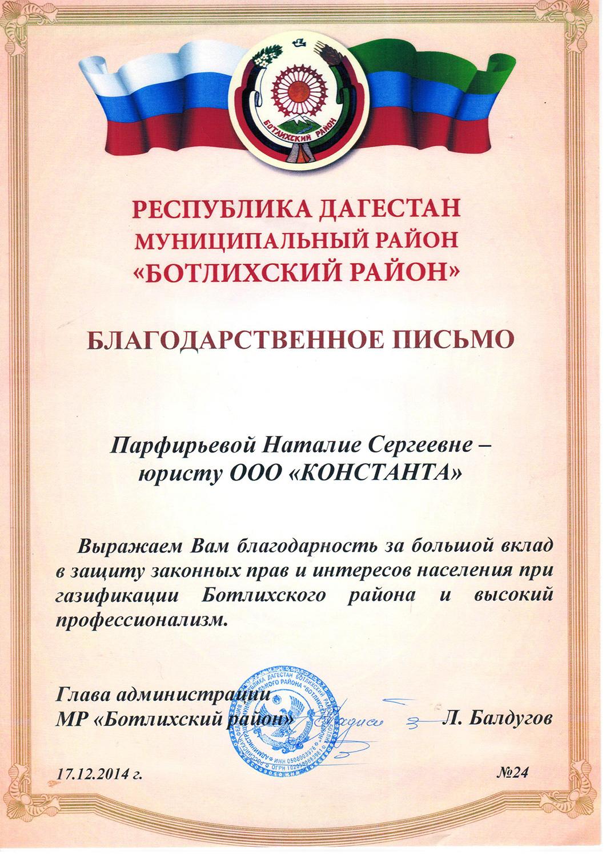 Ооо эксперт аутсорсинг отзывы сотрудников вакансии бухгалтера в ювао в москве